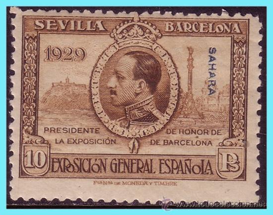 SAHARA 1929 PRO EXPOSICIONES DE SEVILLA Y BARCELONA, EDIFIL Nº 35 * * (Sellos - España - Colonias Españolas y Dependencias - África - Sahara)
