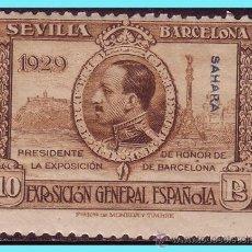 Sellos: SAHARA 1929 PRO EXPOSICIONES DE SEVILLA Y BARCELONA, EDIFIL Nº 35 * *. Lote 27558409