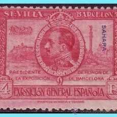 Sellos: SAHARA 1929 PRO EXPOSICIONES DE SEVILLA Y BARCELONA, EDIFIL Nº 34 * *. Lote 27558454