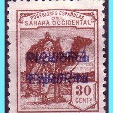 Sellos: SAHARA 1931 SELLOS DE 1924, HABILITADOS, EDIFIL Nº 41BHHI (*). Lote 27563986