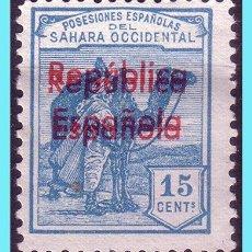 Sellos: SAHARA 1931 SELLOS DE 1924, HABILITADOS, EDIFIL Nº 38AHH (*). Lote 27564193
