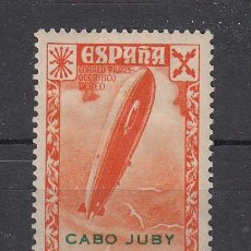 Sellos: ,CABO JUBY BENEFICENCIA 6 SIN GOMA, HISTORIA DEL CORREO, ZEPPELIN . Lote 27762687