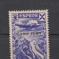 Sellos: ,CABO JUBY BENEFICENCIA 5 CON CHARNELA, HISTORIA DEL CORREO, AVION. Lote 27762708