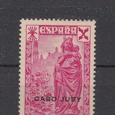 Sellos: ,CABO JUBY BENEFICENCIA 1 CON CHARNELA, HISTORIA DEL CORREO. Lote 27762826