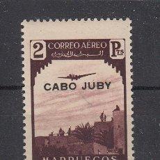 Sellos: ,CABO JUBY 110 SIN CHARNELA, AVION, ATARDECER. Lote 27762932