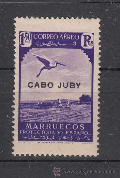 ,CABO JUBY 109 SIN CHARNELA, AVES, AGRICULTURA, (Sellos - España - Colonias Españolas y Dependencias - África - Cabo Juby)