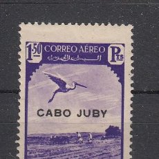 Sellos: ,CABO JUBY 109 SIN CHARNELA, AVES, AGRICULTURA, . Lote 27762945