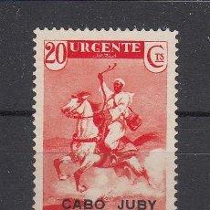 Sellos: ,CABO JUBY 78 SIN GOMA, CORREO MORO A CABALLO,. Lote 222989221