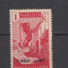 Sellos: ,CABO JUBY 67 SIN GOMA, XAVEN . Lote 131232520