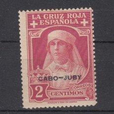 Sellos: ,CABO JUBY 27 CON CHARNELA, CRUZ ROJA ESPAÑOLA. Lote 27769548