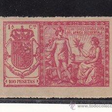 Sellos: ,AFRICA OCCIDENTAL CATALOGO GALVEZ 1923 POLIZA 96 CON CHARNELA, . Lote 27801962