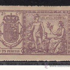 Sellos: ,AFRICA OCCIDENTAL CATALOGO GALVEZ 1923 POLIZA 95 SIN CHARNELA, . Lote 27802020