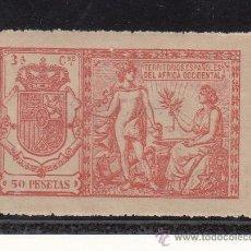 Sellos: ,AFRICA OCCIDENTAL CATALOGO GALVEZ 1923 POLIZA 94 CON CHARNELA, . Lote 27802028