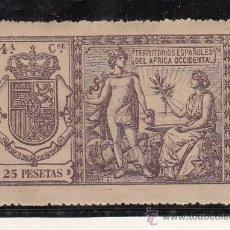 Sellos: ,AFRICA OCCIDENTAL CATALOGO GALVEZ 1923 POLIZA 93 CON CHARNELA, . Lote 27802034