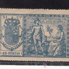 Sellos: ,AFRICA OCCIDENTAL CATALOGO GALVEZ 1923 POLIZA 92 CON CHARNELA, . Lote 27802040