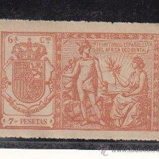 Sellos: ,AFRICA OCCIDENTAL CATALOGO GALVEZ 1923 POLIZA 91 SIN CHARNELA, . Lote 27802047