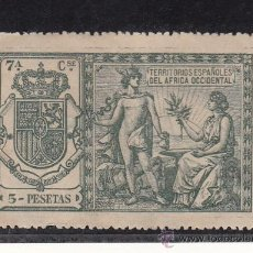 Sellos: ,AFRICA OCCIDENTAL CATALOGO GALVEZ 1923 POLIZA 90 SIN GOMA, . Lote 27802053