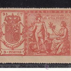 Sellos: ,AFRICA OCCIDENTAL CATALOGO GALVEZ 1923 POLIZA 88 SIN CHARNELA, . Lote 27802067
