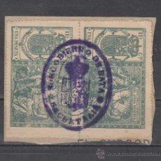 Sellos: ,AFRICA OCCIDENTAL CATALOGO GALVEZ 1923 POLIZA 86 PAREJA CON MARCA -GOBIERNO DE BATA-. Lote 38807451
