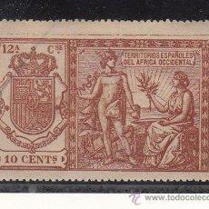 Sellos: ,AFRICA OCCIDENTAL CATALOGO GALVEZ 1923 POLIZA 85 CON CHARNELA, . Lote 27802093