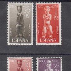 Sellos: ,RIO MUNI 25/8 SIN CHARNELA, DIA DEL SELLO, ESTATUILLAS INDIGENAS,. Lote 182324345
