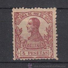Sellos: ,RIO DE ORO 76 CON CHARNELA, ALFONSO XIII . Lote 59045287