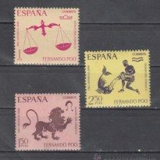 Sellos: ,FERNANDO POO 265/7 SIN CHARNELA, PRO INFANCIA, SIGNOS DEL ZODIACO, LIBRA, LEO, ACUARIO,. Lote 199463172