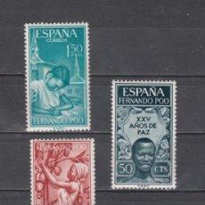 Timbres: ,FERNANDO POO 239/41 SIN CHARNELA, XXV AÑOS DE PAZ ESPAÑOLA, AGRICULTURA, EDUCACION, . Lote 54587065