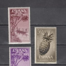 Sellos: ,FERNANDO POO 223/5 SIN CHARNELA, PRO INFANCIA, PIRAGUA, PIÑA,. Lote 143205213