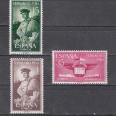 Sellos: ,FERNANDO POO 210/2 SIN CHARNELA, DIA DEL SELLO, CARTERO, . Lote 95613784