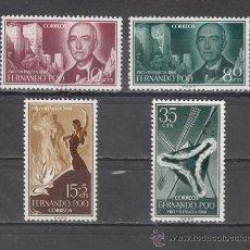 Sellos: ,FERNANDO POO 188/91 SIN CHARNELA, PRO INFANCIA, MUSICA, MANUEL DE FALLA, . Lote 27897015