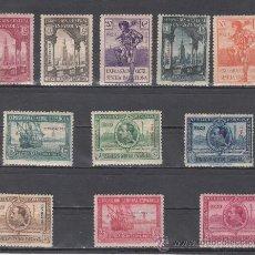 Sellos: ,FERNANDO POO 168/78 CON CHARNELA, SOBRECARGADO, EXPOSICION DE SEVILLA Y BARCELONA, . Lote 27897094