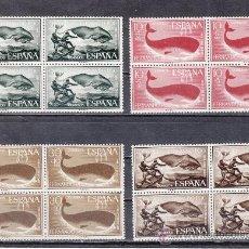 Sellos: ,FERNANDO POO 192/5 EN B4 SIN CHARNELA, DIA DEL SELLO, FAUNA, PESCA, . Lote 27897001
