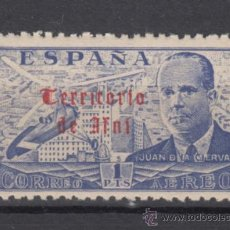 Sellos: ,IFNI 61 SIN CHARNELA, SOBRECARGADO, VARIEDAD -T-. Lote 27949733