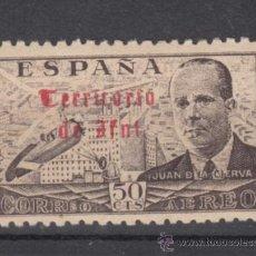 Sellos: ,IFNI 60 SIN CHARNELA, SOBRECARGADO, VARIEDAD -TE-. Lote 243617965