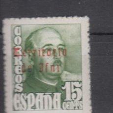 Sellos: ,IFNI 41 SIN CHARNELA, SOBRECARGADO,. Lote 287235998