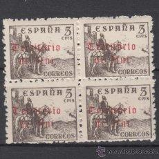Sellos: ,IFNI 38 EN B4 SIN CHARNELA, SOBRECARGADO, . Lote 27959991
