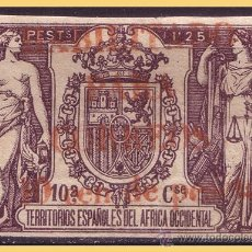 Sellos: GUINEA 1909 SELLOS FISCALES HABILITADOS, EDIFIL Nº 58ADHCC *. Lote 27916979