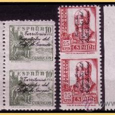 Sellos: GUINEA 1939 SELLOS DE ESPAÑA HABILITADOS, EDIFIL Nº 256SPV, 258SPV Y 259SPV * *. Lote 27996573