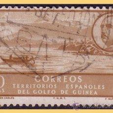 Sellos: GUINEA 1949 SERIE BÁSICA, EDIFIL Nº 292 (O). Lote 27997447