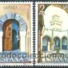 Sellos: SAHARA 1973 - PRO INFANCIA - MEZQUITAS - EDIFIL Nº 314-315. Lote 28015484