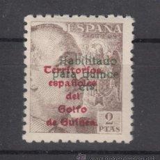 Sellos: ,GUINEA 274 SIN CHARNELA, SOBRECARGADO, HABILITADO, . Lote 28175845