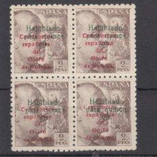 Sellos: ,GUINEA 274 EN B4 SIN CHARNELA, SOBRECARGADO, HABILITADO, . Lote 28175849
