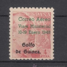 Sellos: ,GUINEA 272 CON CHARNELA, SOBRECARGADO, VIAJE MINISTERIAL,. Lote 41345424