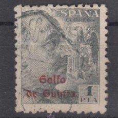 Sellos: ,GUINEA 269 USADA, SOBRECARGADO, GOLFO DE GUINEA, . Lote 131233088