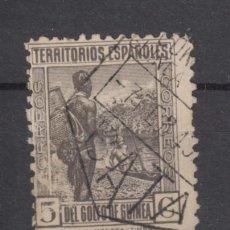 Sellos: ,GUINEA 264 USADA, . Lote 142992606