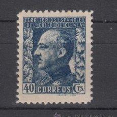 Sellos: ,GUINEA 261 SIN CHARNELA, GENERAL FRANCO. Lote 28175935
