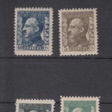 Sellos: ,GUINEA 260/3 SIN CHARNELA, GENERAL FRANCO. Lote 28175942