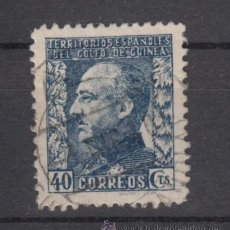 Selos: ,GUINEA 261 USADA, GENERAL FRANCO. Lote 189226530