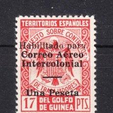 Sellos: ,GUINEA 259L CON CHARNELA, EMISION PROVISIONAL. SELLO FISCAL HABILITADOS PARA CORREOS.. Lote 28184570